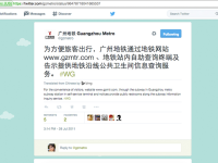 chinese-translation-in-Bing.jpg