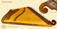 Kankles (folkinstruments.lt).jpg